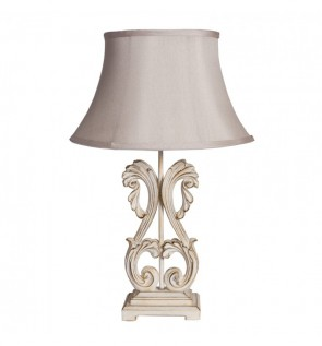 Gallery Rubens Table Lamp